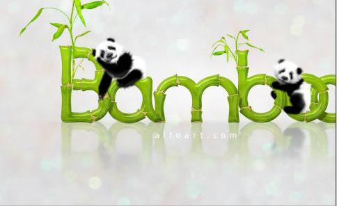 """""""可爱的熊猫和竹子"""