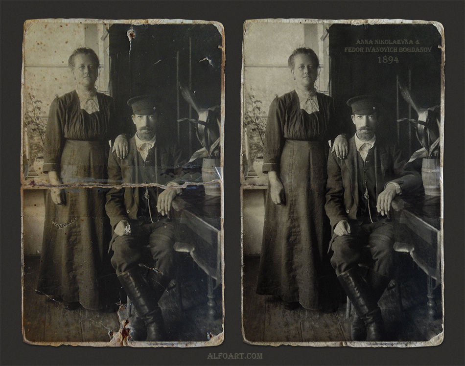 Restore old damaged photo in Photoshop.